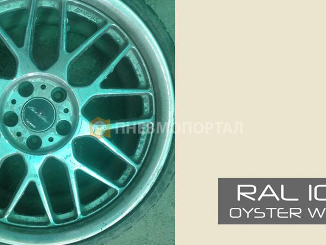 Порошковая покраска автомобильных дисков в Раменском