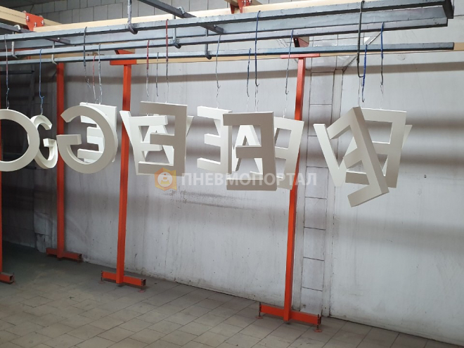 Порошковая покраска рекламных букв из нержавейки в Москве
